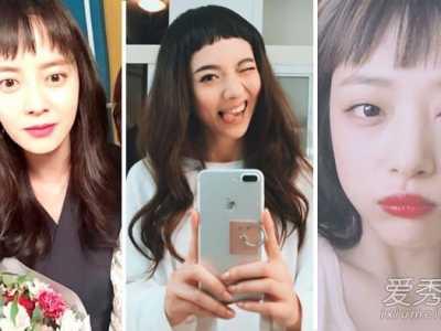 长脸型刘海自己怎么剪分享展示