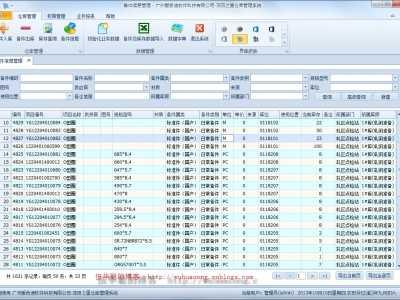 winform登录界面素材 winform开发框架主界面设计展示